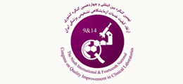 The 9th International & 14th National Congress on Quality Improvement in Clinical Laboratories